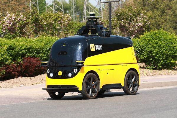 自动驾驶技术更成熟2021年4月28日无人车 无人车 第1张