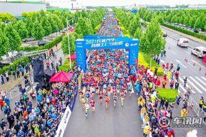 """科技升级""""敞开跑"""",2021长城汽车智慧工厂马拉松成功举办"""