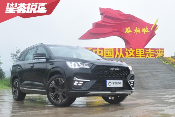 红色自驾之旅:我与捷途万里行之吴起到北京