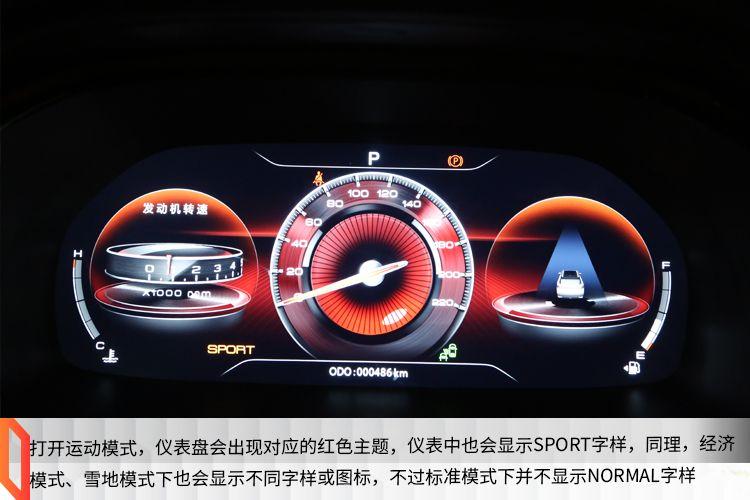 1.5T+7DCT,动力足够好感提升,试驾东风风神AX7马赫版
