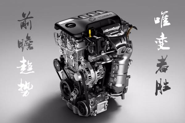 上汽通用汽车布局全新一代 Ecotec双喷射增压发动机