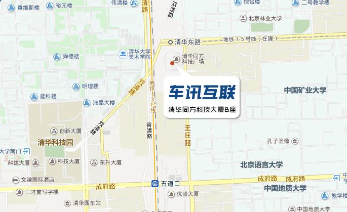 车讯网地图
