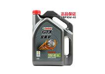 嘉实多·金嘉护润滑油10W-40 SN级 4L矿物质油
